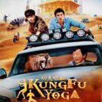 Ver Kung Fu Yoga (2017)