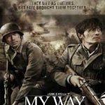 Ver Mai wei (My Way) (2011) online