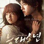 Ver A Werewolf Boy (Neuk-dae-so-nyeon) (2012)
