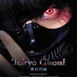 Ver Tokyo Ghoul (2017) online