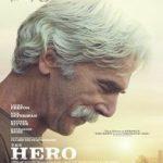 Ver The Hero (2017) online