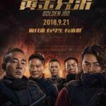 Ver Golden job (2019) Online