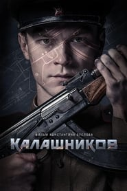 Ver AK-47 2020 Online