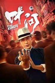 Ver Ip Man: Kung Fu Master 2019 Online